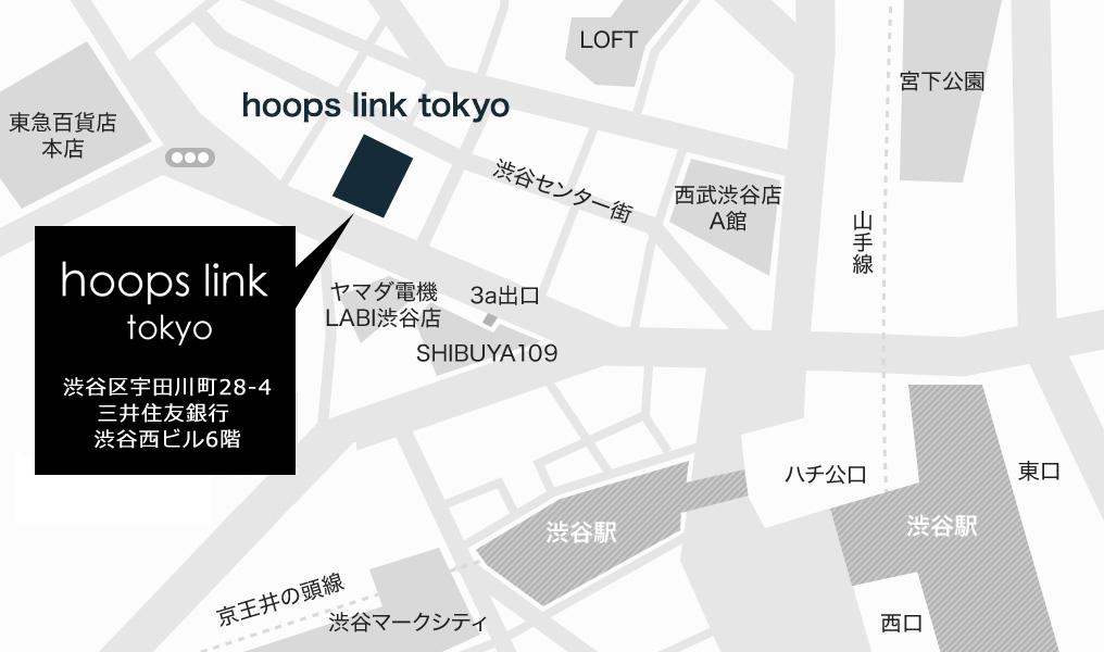 hoops link tokyo(三井住友銀行)へのアクセス